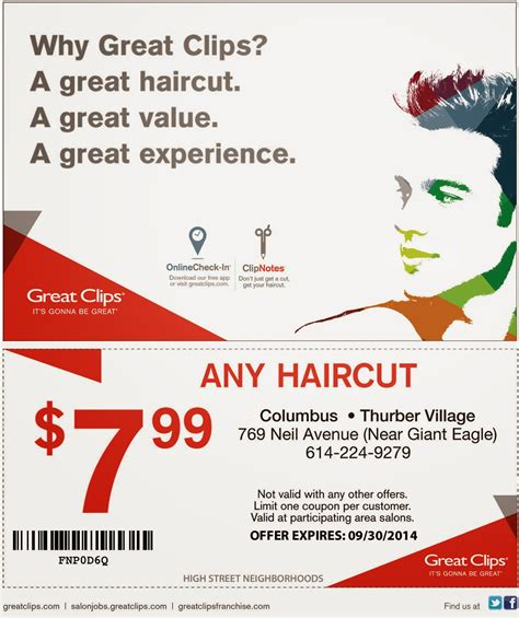 haircut coupons 2018 wavy haircut