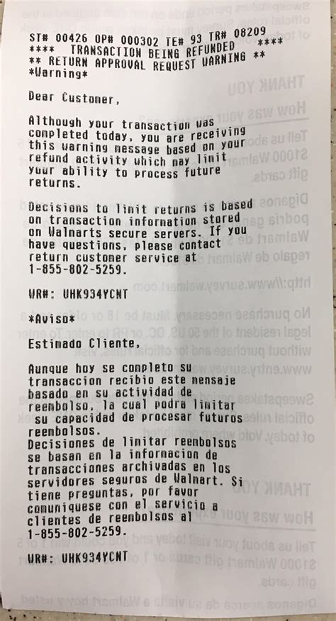walmart return policy receipt