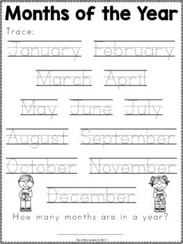 months year worksheets lesson tpt