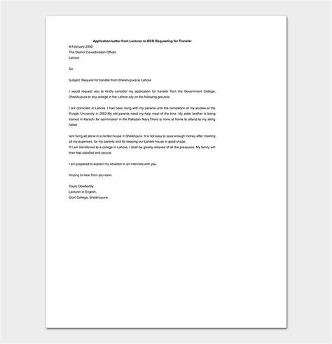 job transfer request letter write format sles