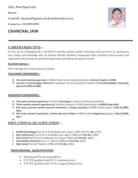 15 teaching resume freshers shawn weatherly teacher resume