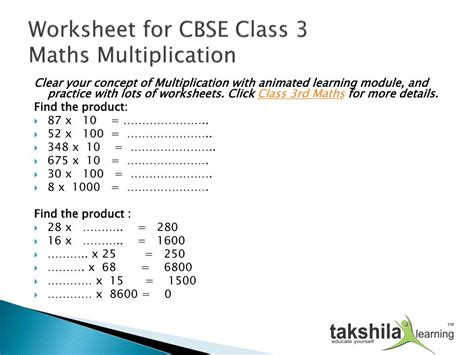 ppt mental maths kids topic multiplication worksheet class