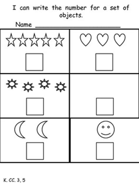 kindergarten common core math practice counting cardinality