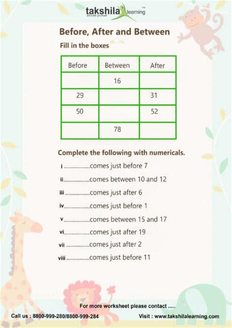 cbse ncert worksheet class 1 maths 1 grade