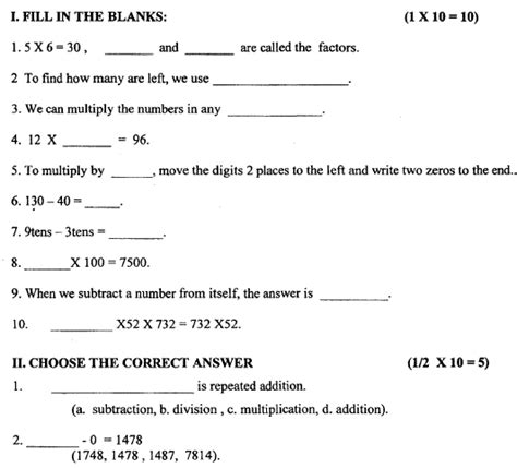 cbse class 3 mathematics question paper set
