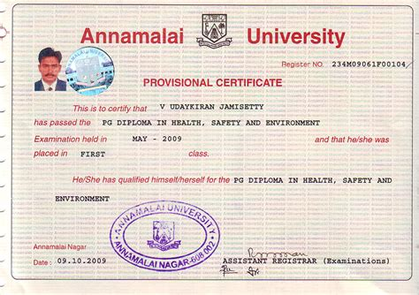 How To Get Duplicate Degree Certificate From Annamalai University 2019 2020 2021 Eduvark.html