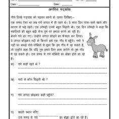 hindi worksheet unseen passage 01 3 hindi worksheets
