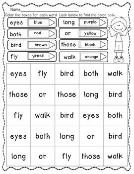 animal groups journeys grade unit 3 lesson 15