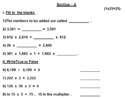 cbse class 3 mathematics sle paper set