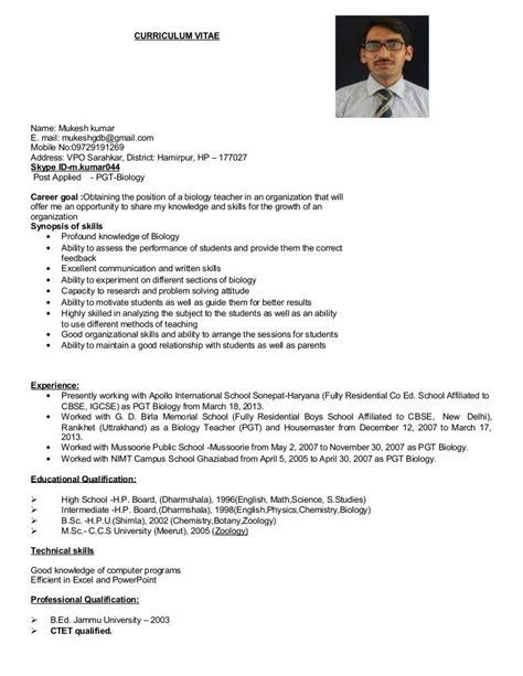 msc zoology resume format job resume resume