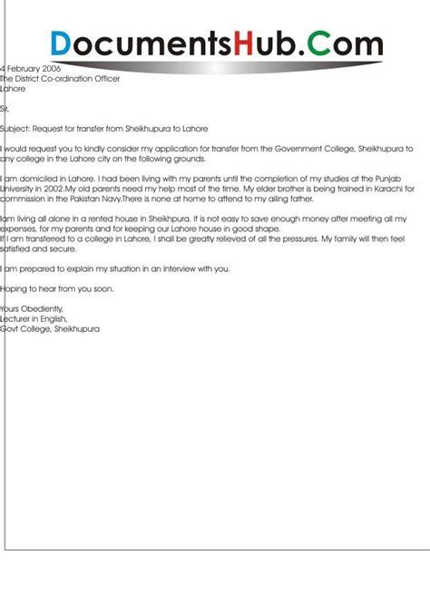 sle request letter transfer school application letter school