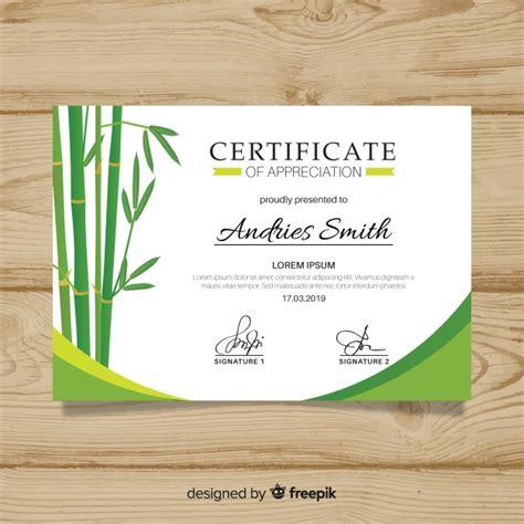 certificaat van waardering sjabloon gratis vector
