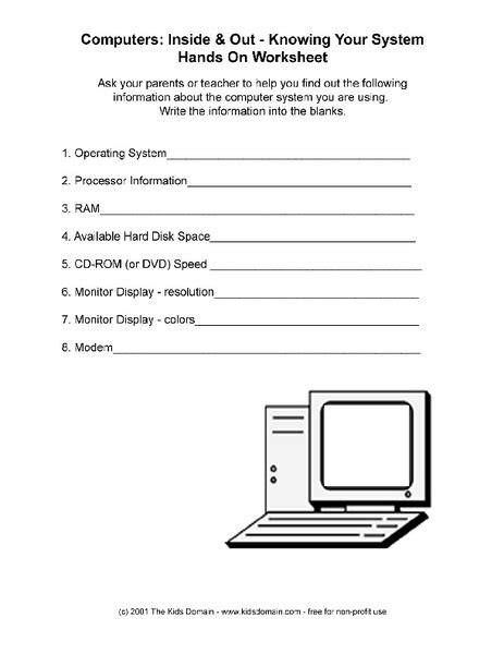 knowing computer worksheet 6th 8th grade lesson planet