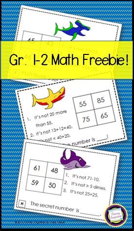 free math riddle cards shark fun addition subtraction
