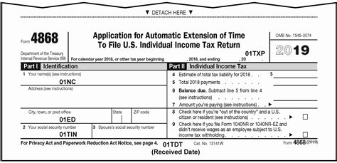 3 12 212 applications extension time file tax