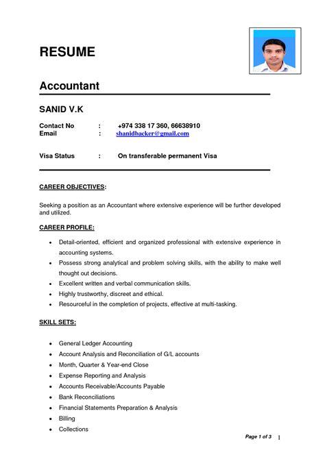 resume format india format india resume resumeformat bestresumetemplate