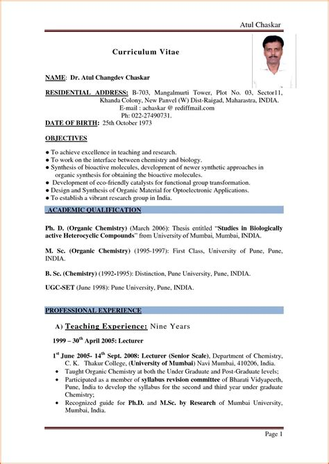 indian student resume format sle world reference