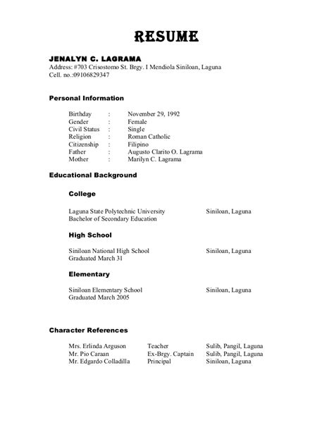 resume reference section references resume sle reference list