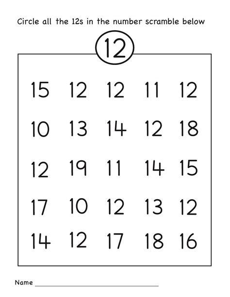 number 12 worksheet circle grade activities pinterest number