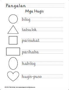 mga araw 2 dorie preschool worksheets kindergarten worksheets