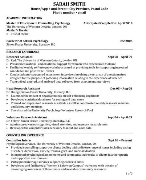 phd cv closer experience level http careers utoronto