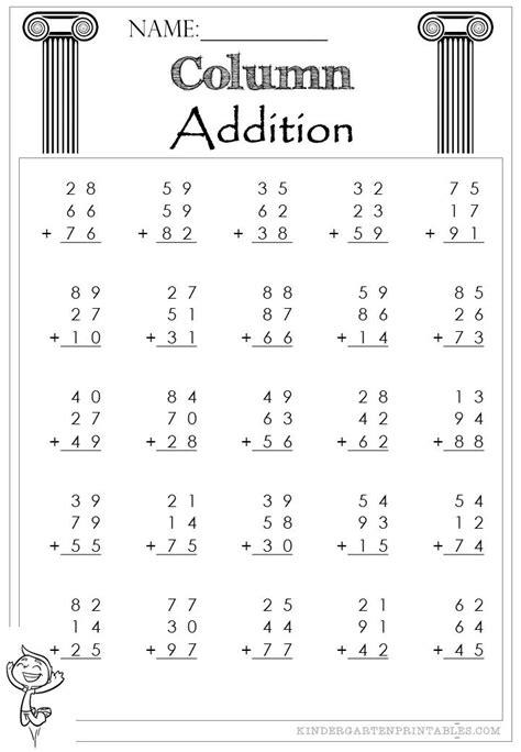 digit column addition 3 addends worksheet column addition
