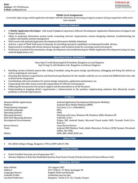 4 years experience resume format resume software resume