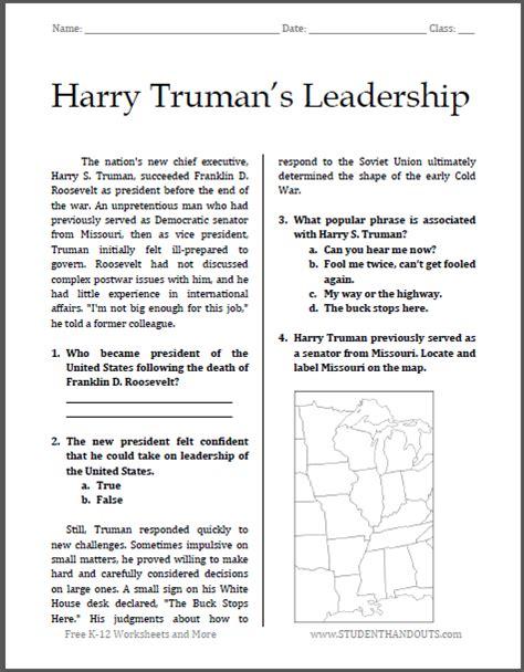 harry truman leadership reading questions student handouts