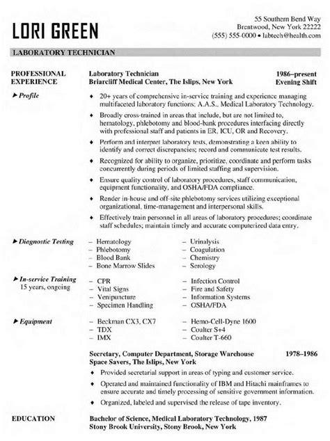 laboratory technician resume sle template midlevel lab technician
