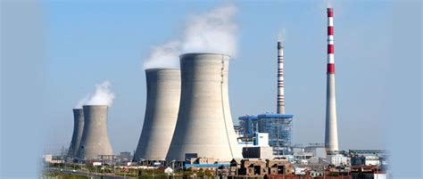 Gvk Thermal Power Plant Goindwal Contact