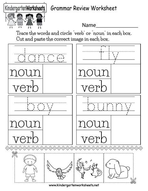 free printable grammar review worksheet kindergarten