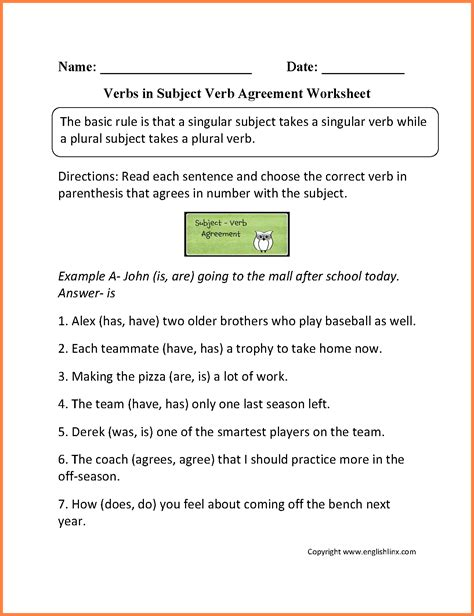 7 subject verb agreement worksheet 4th grade purchase