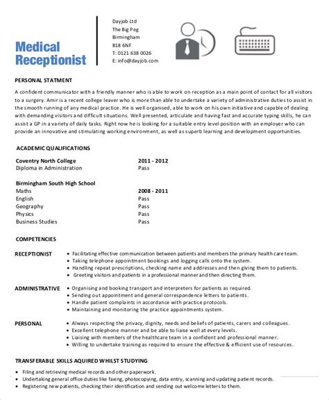 Resume For Receptionist At Doctors Ofice.html