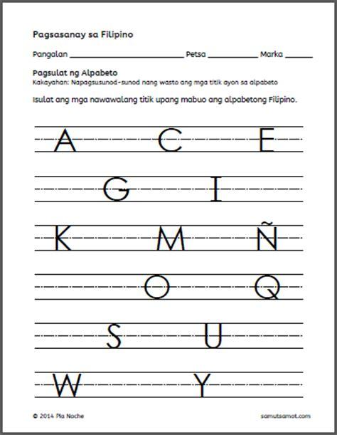 alpabetong filipino worksheets preschoolers april 2015 samut samotalpabetong