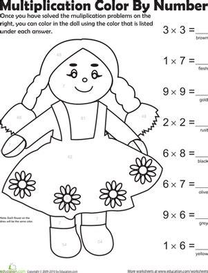 multiplication color number doll 1 worksheet education
