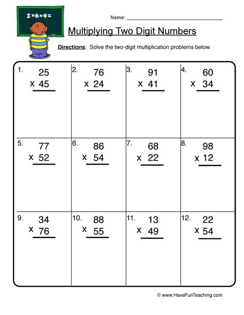 multiplication worksheets fun teaching