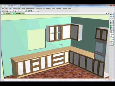 kitchen design cabinet software youtube