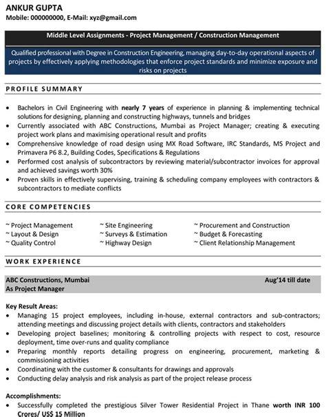 civil engineering resume freshers download cv format word