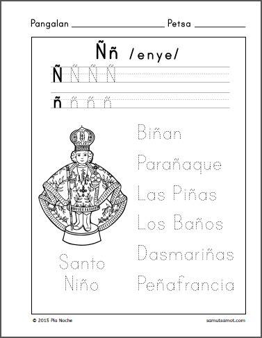 filipino alphabet filipino word tracing sheets samut samot