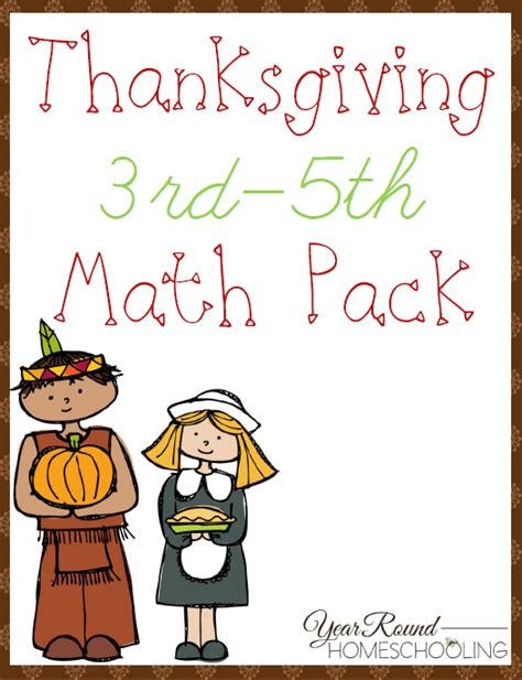 free thanksgiving 3rd 5th grade math pack free