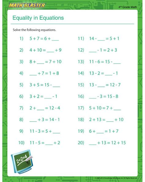 equality equations equation worksheet kids math blaster