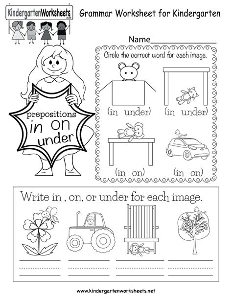 free printable grammar worksheet kindergarten