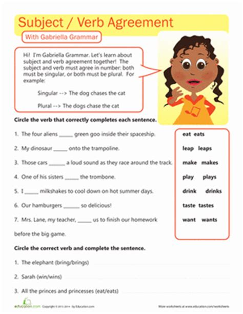 7 subject verb agreement worksheets grade 6 purchase