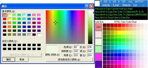 color code html picker software free download