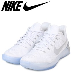 dc47a3732 Allsports: Nike Nike Corby Sneakers Kobe Ad White Chrome Men