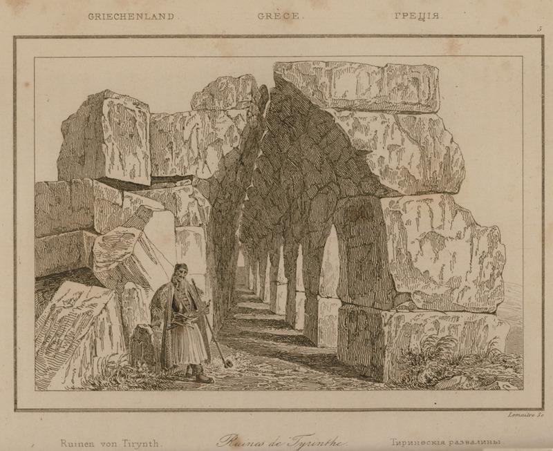 Ancient Greece Vale Tempe