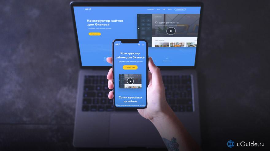 Erstellen Sie eine Website selbst in ukit.com