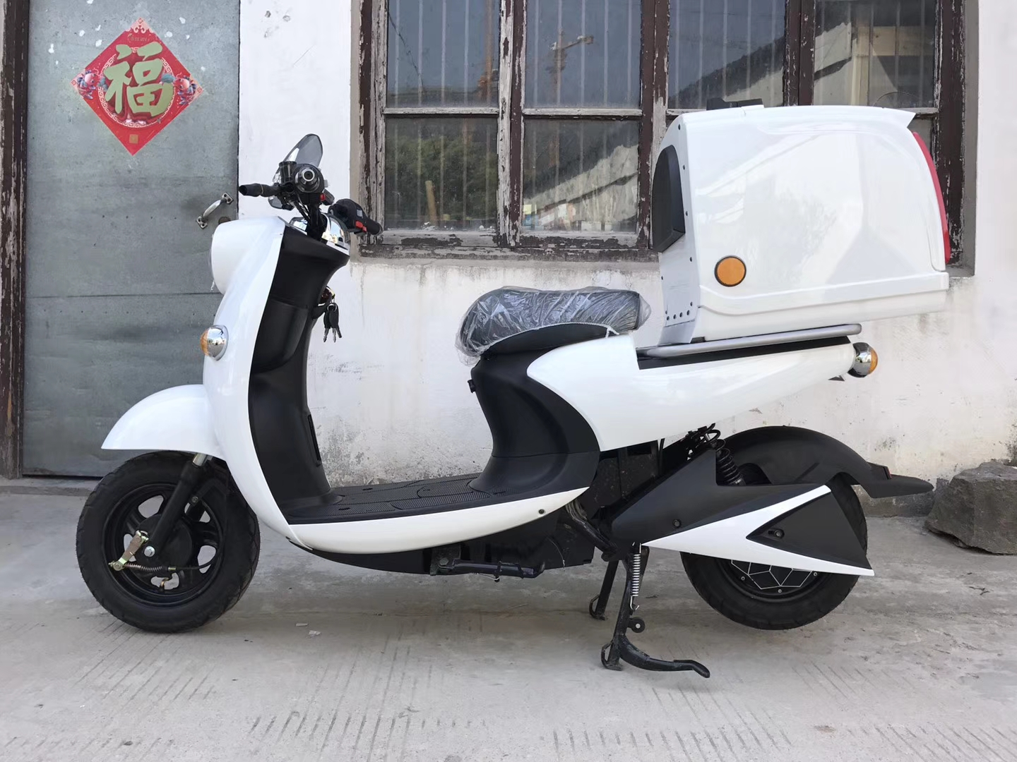 Food Delivery Scooter Wholesale Made In China