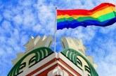 Starbucks crea campaña para financiar cirugías de cambio de sexo a niños y jóvenes