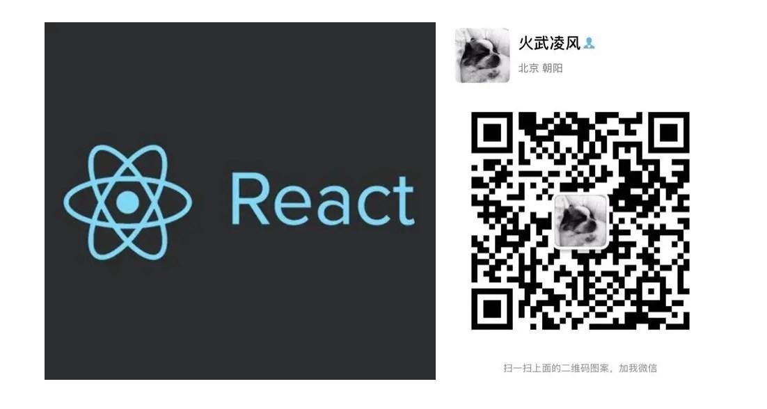react+ant design mobile + node + mysql+Linux下项目部署| 芳网